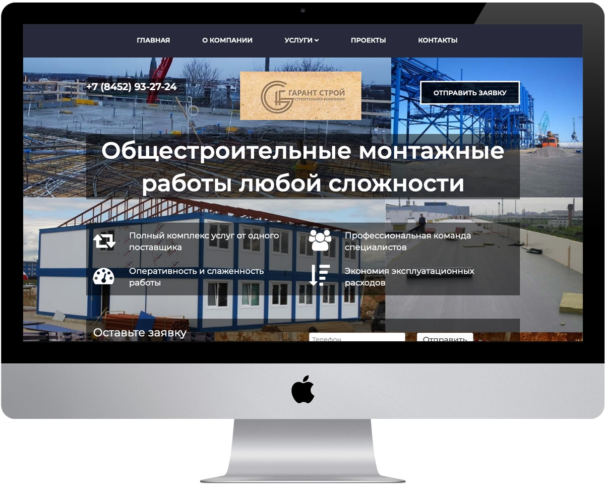 Хостинг сайта в саратове локальній хостинг