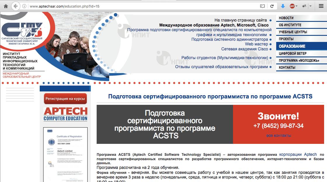 Продвижение сайта fonsik ru довейко лидия